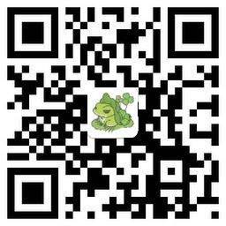 旅行青蛙中国之旅-官方微博