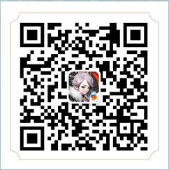 交流群:@长安幻世绘