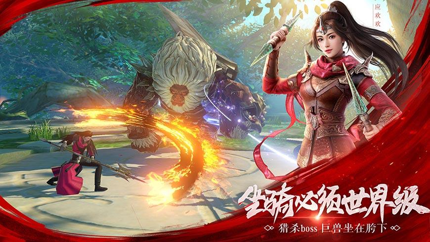 武动乾坤-游戏截图3